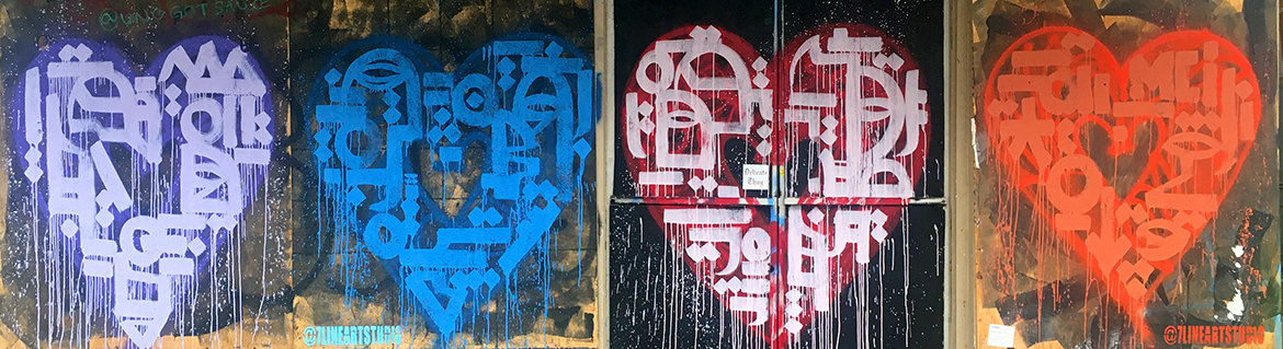 A series of four graffiti hearts in different color schemes each with line work inside